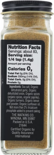 Watkins Organic Adobo Seasoning Perspective: right