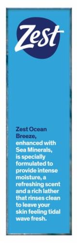 Zest Ocean Breeze Bar Soap Perspective: right