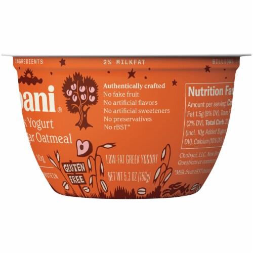 Chobani Peach with Brown Sugar Oatmeal Greek Yogurt Perspective: right