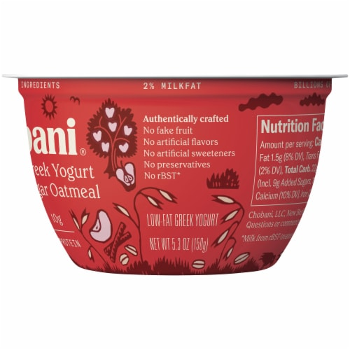 Chobani Apple Spice with Brown Sugar Oatmeal Greek Yogurt Perspective: right