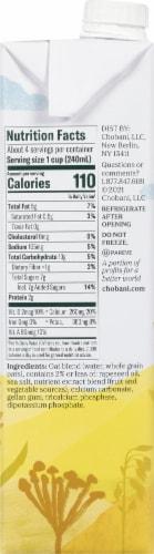 Chobani Oat Milk Plain Oat Drink Perspective: right