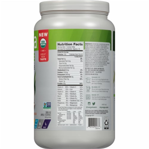 Vega One Coconut Almond All-in-One Shake Drink Mix Perspective: right