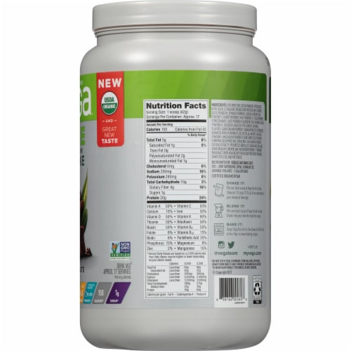 Vega One Organic Chocolate Flavored All-In-One Shake Drink Mix Perspective: right