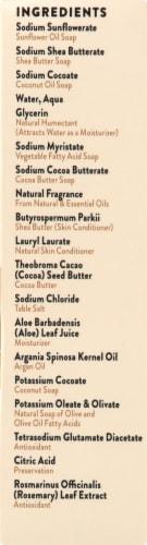 Peet Bros. Argan And Sandalwood Shea Butter Bar Soap Perspective: right