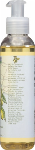 South of France Lemon Verbena Hand Wash Perspective: right