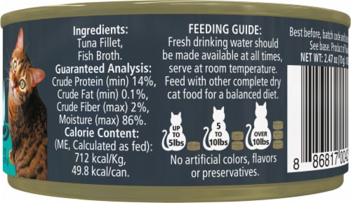 Reveal Grain Free Natural Broth Tuna Fillet Cat Food Perspective: right