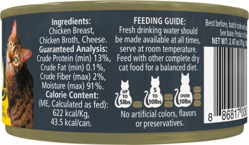 Reveal Grain Free Chicken Breast with Cheese Wet Cat Food Perspective: right