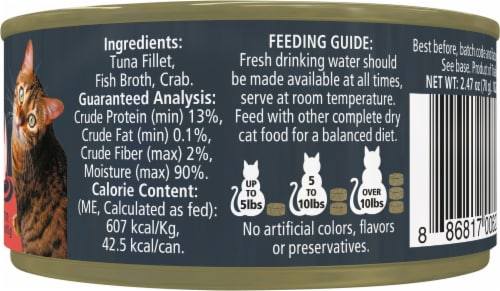 Reveal Grain Free Tuna Fillet with Crab Wet Cat Food Perspective: right