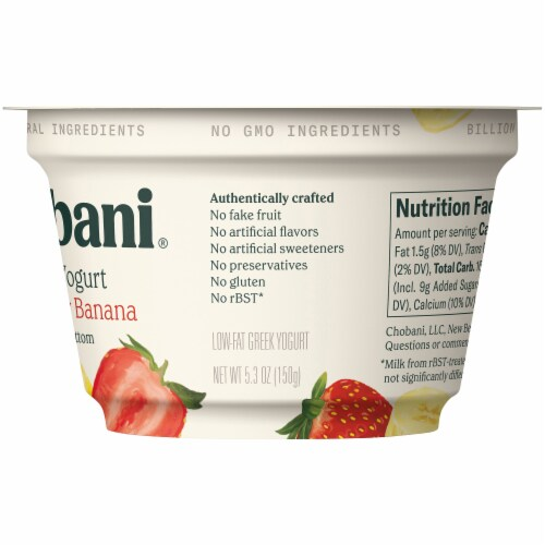 Chobani Strawberry Banana on the Bottom Low-Fat Greek Yogurt Perspective: right