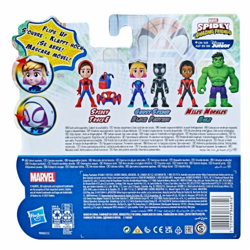Hasbro Disney Junior Marvel Spidey and His Amazing Friends Hero Reveal Ghost and Black Panther Perspective: right