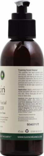 Sukin Signature Foaming Facial Cleanser Perspective: right