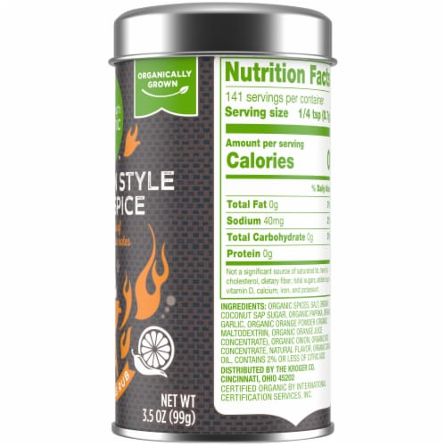 Simple Truth Organic™ Jamaican Style Grill Spice Seasoning Rub Perspective: top