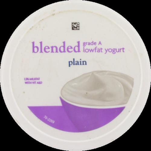 Kroger® Plain Lowfat Yogurt Tub Perspective: top