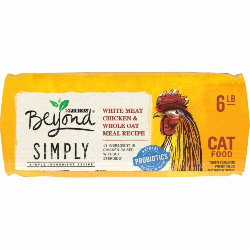 Beyond® Simply Natural White Meat Chicken & Whole Oat Meal Recipe Adult Dry Cat Food Perspective: top