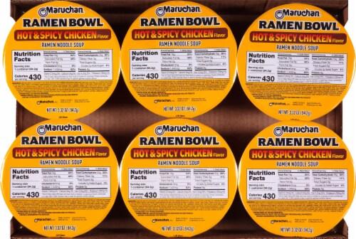 Maruchan Bowl Hot & Spicy Chicken Flavor Ramen Noodle Soup Perspective: top