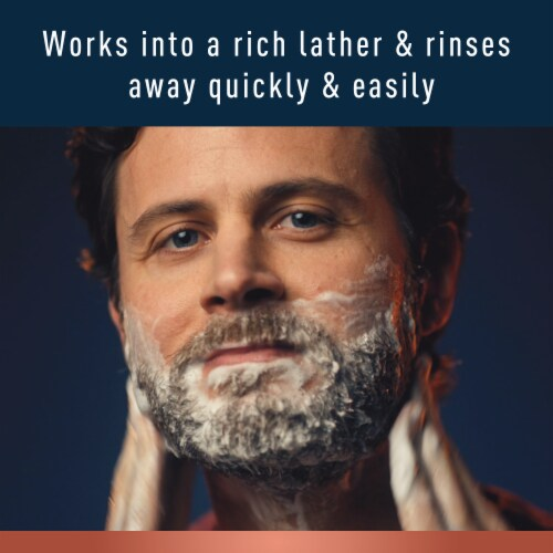 King C. Gillette Men's Soft Beard Balm Perspective: top