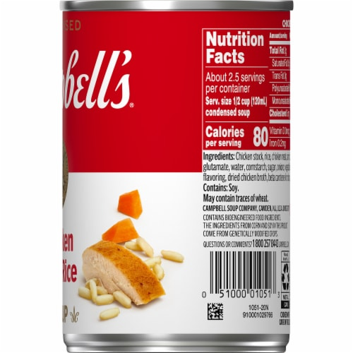 Campbell's® Condensed Chicken with Rice Soup Perspective: top