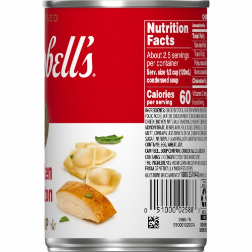 Campbell's Chicken Won Ton Condensed Soup Perspective: top