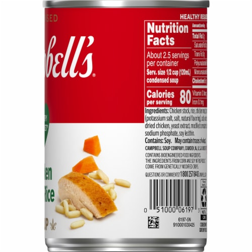Campbell's® Condensed Healthy Request Chicken with Rice Soup Perspective: top