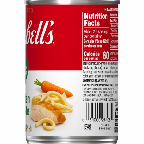 Campbell's® Condensed Healthy Request Chicken Noodle Soup Perspective: top