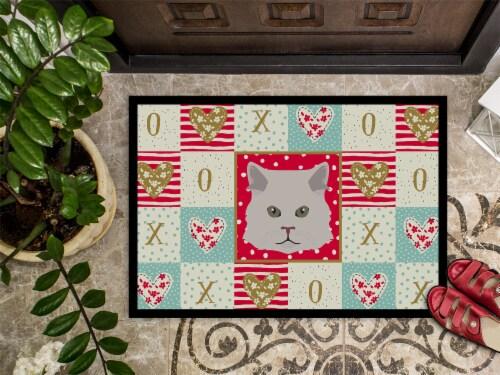 Carolines Treasures  CK5147JMAT Persian Traditional Cat Love Indoor or Outdoor M Perspective: top