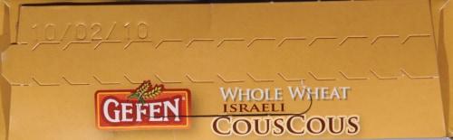 Gefen Whole Wheat Israeli Couscous Perspective: top