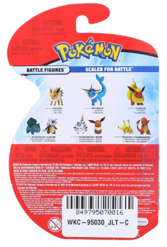 Pokemon Articulated 3 Inch Battle Figure | Jolteon Perspective: top