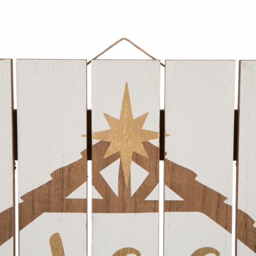 Glitzhome Wooden Nativity Wall Decoration - White Perspective: top