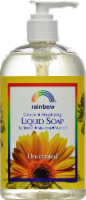 Rainbow Unscented Liquid Soap