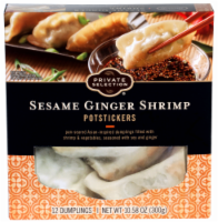 Private Selection™ Sesame Ginger Shrimp Potstickers
