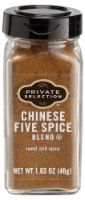 Private Selection™ Chinese Five Spice Blend