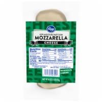 Kroger® Low-Moisture Part-Skim Mozzarella Cheese