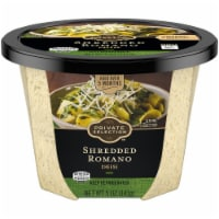 Private Selection™ Shredded Romano CheeseCup