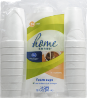 Kroger®  16 oz Foam Cups