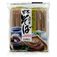 Hime Japanese Soba Noodles - 25.39 Oz