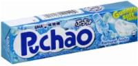 Puchao Ramune Soda Gummy Soft Candy - 1.76 oz