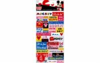 EK Disney Sticker Words Mickey & Minnie - 1