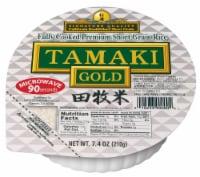 Icrest Tamaki Gold Rice Bowl