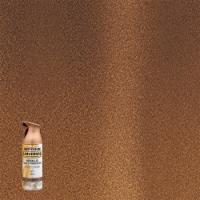 Rust-Oleum Spray Paint,Aged Copper,Gloss,11 oz.  249132 - 1