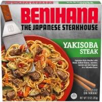 Benihana Yakisoba Steak