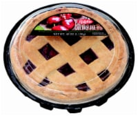 Ralphs Cherry Pie - 9 in