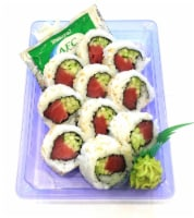 Spicy Tuna Roll (NOT AVAILABLE BEFORE 11:00 AM DAILY)