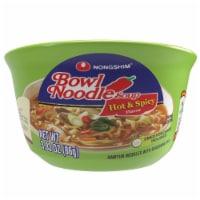 Nongshim Hot & Spicy Bowl Noodle Soup - 3.03 oz