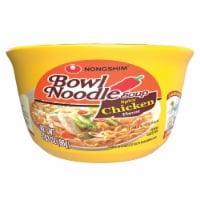 Nongshim Spicy Chicken Flavor Bowl Noodle Soup