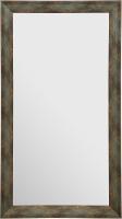 Pinnacle Gallery Solutions Rustic Slant Mirror - Brown - 24 x 48 in
