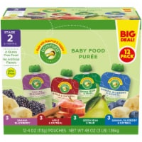 Comforts Baby Food Puree Mixed Variety Pouch