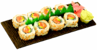Spicy Salmon Maki Sushi NOT AVAILABLE BEFORE 11:00 AM DAILY