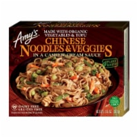 Amy's Chinese Noodles & Veggies Frozen Meal