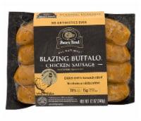 Boar's Head Blazing Buffalo Chicken Sausage