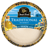 Boar's Head Traditional Hummus
